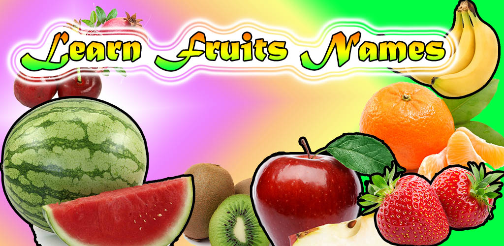 تعليم أسماء الفواكه باللغة الانجليزية