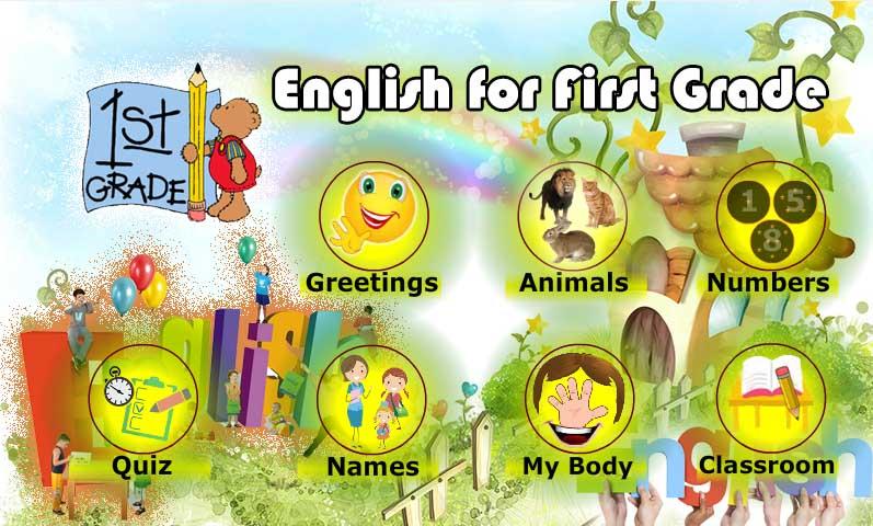 انجليزي الصف الاول