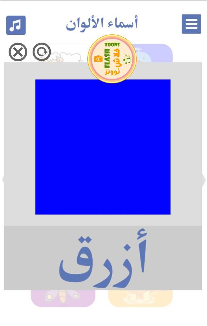 لون ازرق