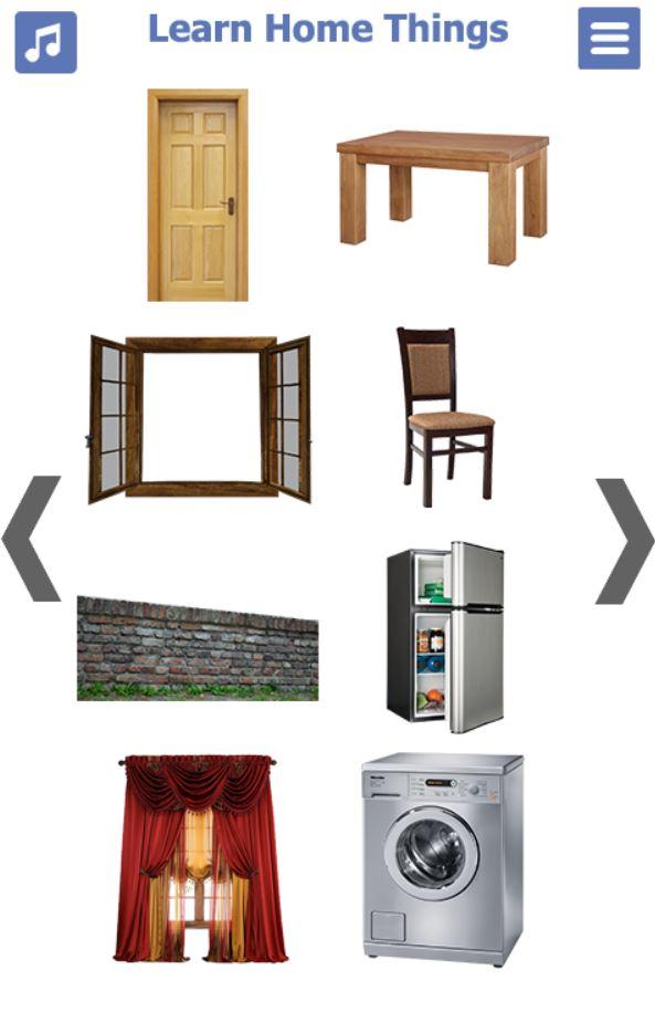 تطبيق تعليم اشياء البيت بالانجليزي (1)