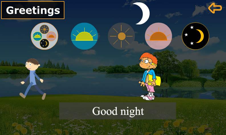 انجليزي-الصف-الأول-التحيات-Good-night